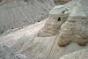 Cave where Dead Sea Scrolls were found.