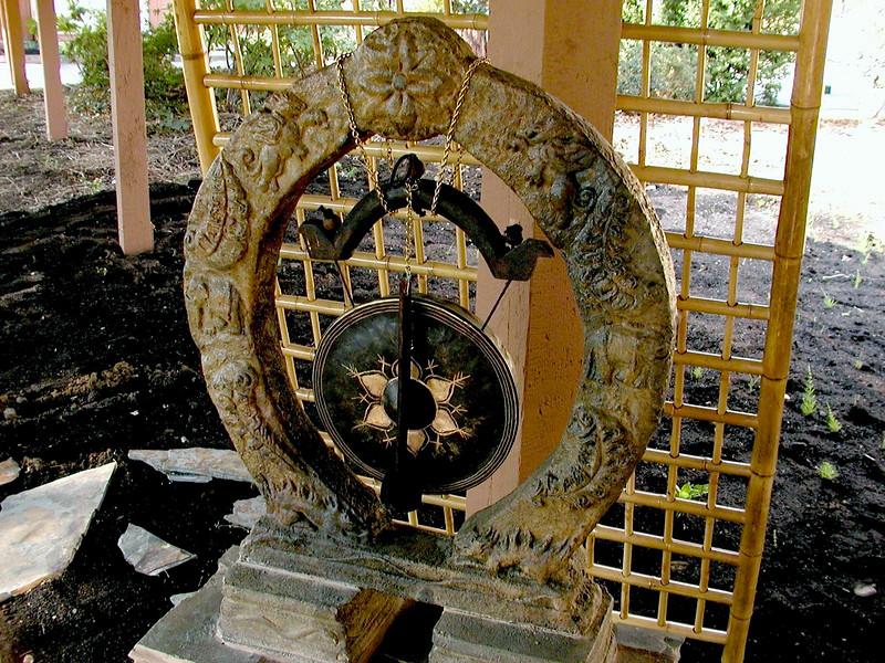 Gong-2003-08-01-0001