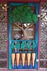 V-Screen Door-2006-09-14-0001