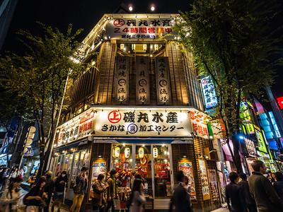 Izakaya  Tokyo, Japan