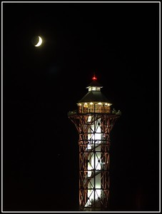 Erie Bicentennial Tower with Quarter Moon