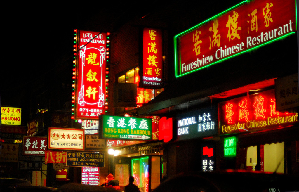 China town  Dundas St