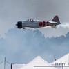 Mitsubishi A6M Zero at Wings over Wayne airshow