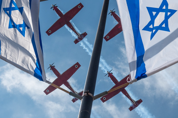 Israel Independence Day 2020