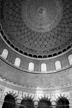 Inner Dome and Arches - Dome of the Rock, Jerusalem