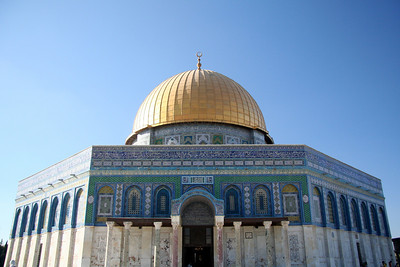 Dome of the Rock – Jerusalem