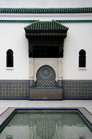 Reflection pool and mosaic wall, Paris Mosque