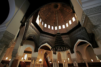Interior dome, Paris Mosque