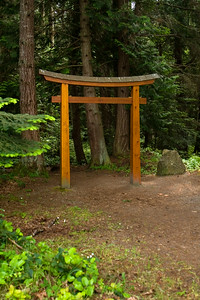 We stand before the entrance to Mayne Island's Japanese Garden...location of this afternoon's ceremony