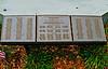 Firemen's Memorial Dedication Plaques.
