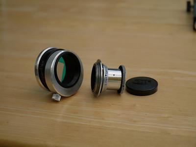 Periflex Focus Adapter