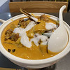 Yellow Chicken Curry at Simply Thai, Shanghai, China