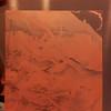 First copper