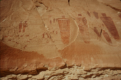 Grand Gallery, Horseshoe Canyon, Canyonlands National Park