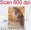 2009 December 22nd: stamp used for 7D tests scanned at 600dpi
