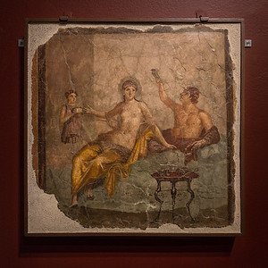 Fresco of a Banquet Scene
