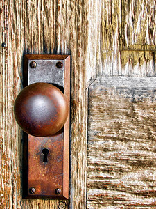 A rusty keyhole to the past...