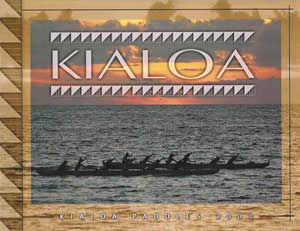 Cover of the 2003 Kialoa outrigger paddle catalog. This was taken at sunset of the North Short wahine practice before the molokai race. The original picture is http://action-images.smugmug.com/gallery/1224135/1/57321792/Large .