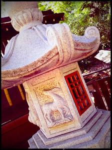 Lantern in Hakone Garden, Saratoga, CA