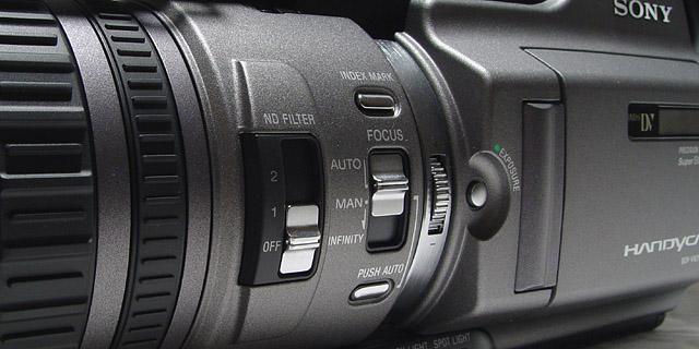 Sony VX2100 video camera