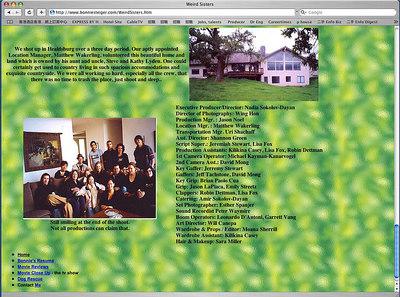 html screenshot 5