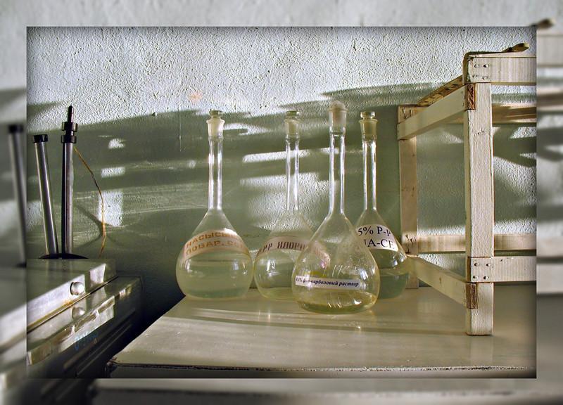 Chemistry lab flasks. (RS) (Tula) (10.2010)