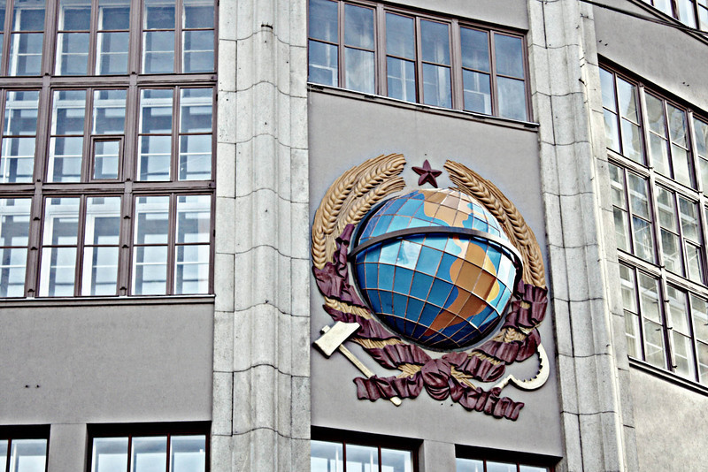 Symbol above the entrance to Moscow's Central Post Office & Telegraph. (SG)
