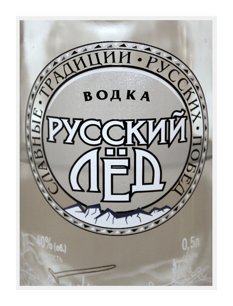 "Russian Ice Vodka - ""The Glorious Traditions of Russian Victories"".<br /> <br /> I'd intended to shoot the entire bottle, but found it a bit difficult as I'm still one-handed after my thumb surgery, so this is just the label.<br /> <br /> Why vodka? Well, I'm learning it's a Russian cure-all. I still have a large bandage on my hand was instructed by the surgeon to inject vodka through the bandage. Two weeks out & my thumb is horribly swollen & I have a large hematoma where the tourniquet was. The solution? A vodka compress. Doesn't seem to be working thus far. Maybe if I drank the stuff I'd feel better...<br /> <br /> Unbelievably, you can't buy rubbing alcohol in drugstores here because alcoholics might buy & drink it. In its stead, vodka is the perfect distillation for medicinal purposes. Some people still use vodka instead of windshield washer fluid. I'm sure there are many other uses I'm unfamiliar with. (4.16.2011)"