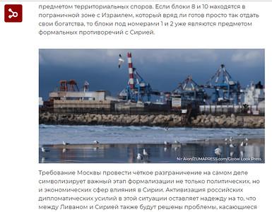 19-Jun-2019 News, Russia