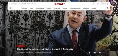 20-Feb-2019 News, Russia