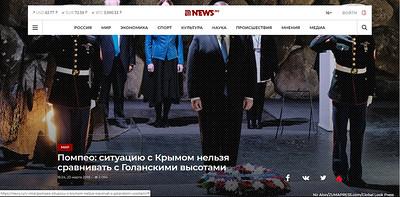 23-Mar-2019 News, Russia