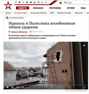 27-Mar-2019 TV Zvezda, Russia