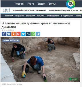 22-Feb-2018 MIR24 TV, Russia
