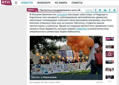 8-Mar-2018 RTVi, Russia