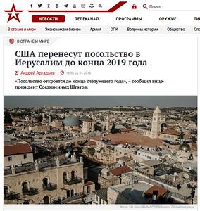 22-Jan-2018 TV Zvezda, Russia