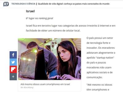 14-Jul-2019 R7, Brazil