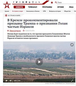 22-Mar-2019 TV Zvezda, Russia
