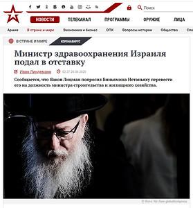26-Apr-2020 TV Zvezda, Russia