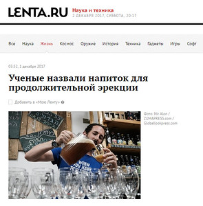 1-Dec-2017 Lenta, Russia