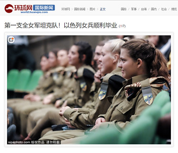 6-Dec-2017 Haunqiu, China