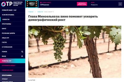 3-Jul-2017 OTR Public Television, Russia