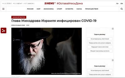 2-Apr-2020 News, Russia