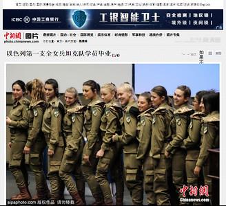 6-Dec-2017 Photo China News, China