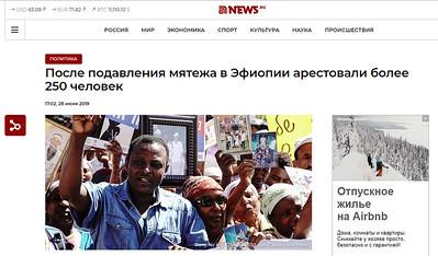 28-Jun-2019 News, Russia