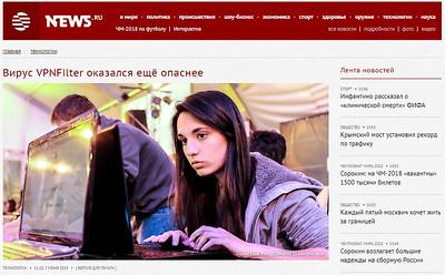 7-Jun-2018 News, Russia