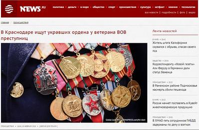 19-Feb-2018 News, Russia