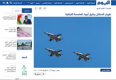 29-Apr-2020 Alyaum, Saudi Arabia