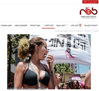 2-Jun-2017 Radio Sawt Beirut, Lebanon