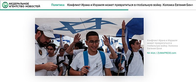 14-May-2018 Riafan Federal News Agency,  Russia