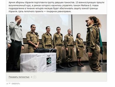 7-Dec-2017 Pikabu, Russia